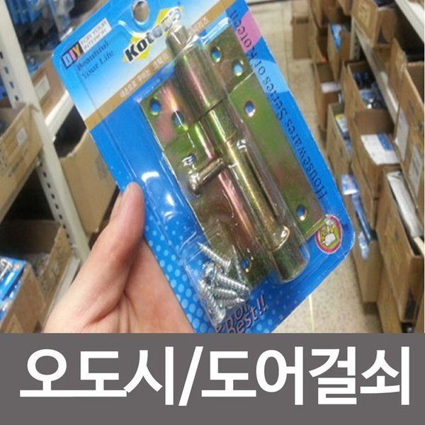 검정고무신 윈도우 피규어 성철(6) 상품이미지