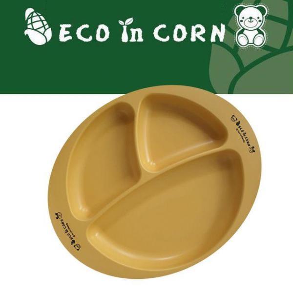 옥수수 환경식기 타원 간식접시 플레이트 상품이미지