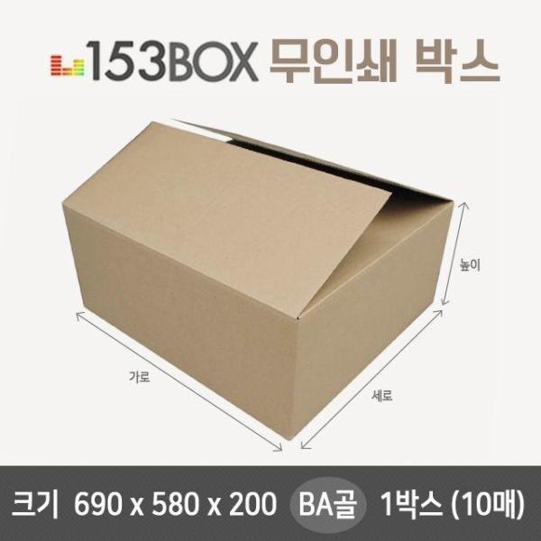 3P노랑문풍지(1.8M) 상품이미지