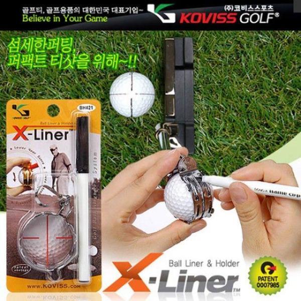 철재볼라이너 X Liner 볼홀더겸용BH421 랜덤배송 상품이미지
