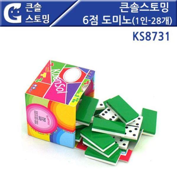 큰솔스토밍) 큰솔스토밍 6점 도미노(1인-28개) KS87 상품이미지