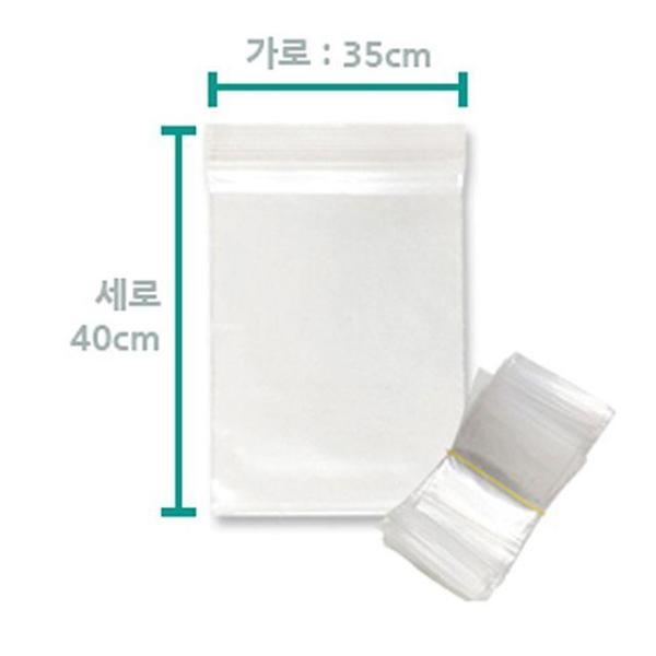 다용도 지퍼백 쟈크백 비닐팩 보관팩 35cmx40cm(100 상품이미지