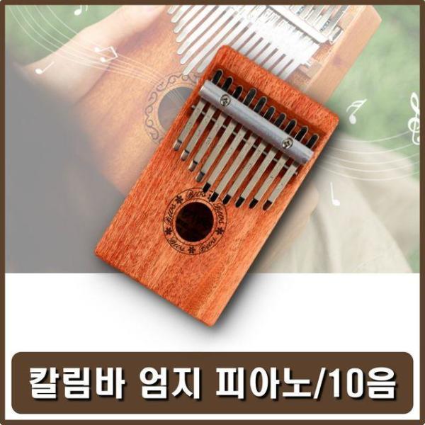 영창 단소 YD-PL 교재용악기 악기놀이 기타국악기 상품이미지