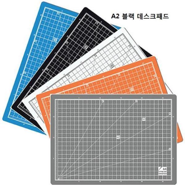 윈스타 커팅매트 A2 블랙 데스크패드 상품이미지