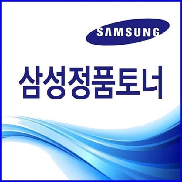 삼성정품 토너 CLT-K506S 표준용량 검정 (2000매)(S 상품이미지