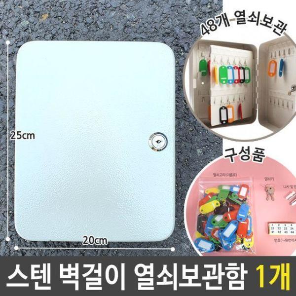 PJM원형스윙휴지통(중) 원형쓰레기통 휴지통 쓰레기 상품이미지