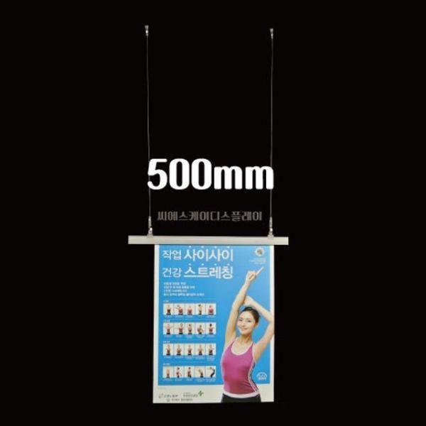 (자석행잉바세트500) 배너 광고 베너 배너거치대 PO 상품이미지