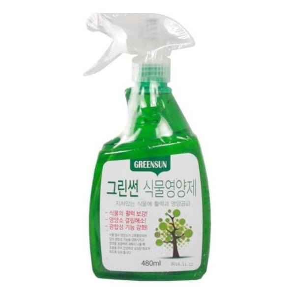 안흥식품 금바위 메밀 김치전병 1.2kg X 3 상품이미지