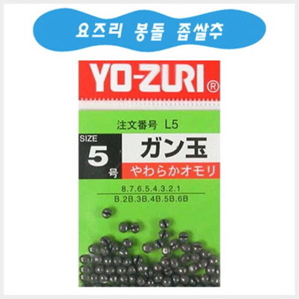 일본 요즈리 순정봉돌/순수 연납사용 상품이미지