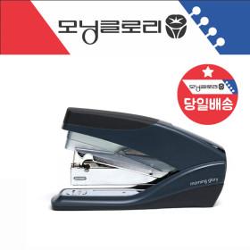 9000 파워스테플러33(다크그레이)사무용품/호치케스