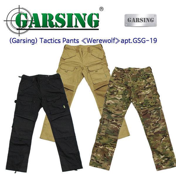 GARSING 택티스 레스큐 팬츠 바지 전투복 apt.GSG-19 상품이미지