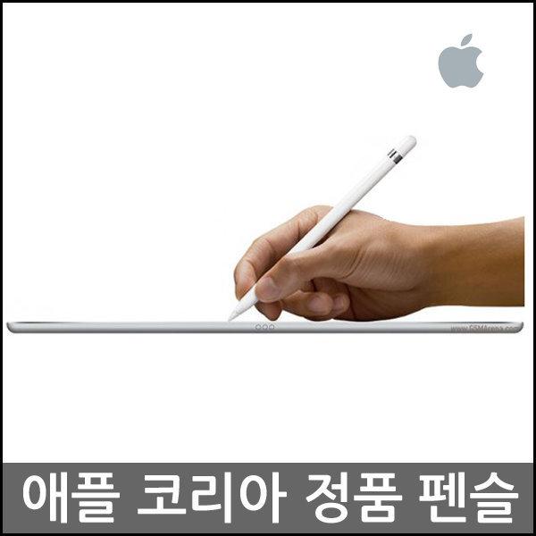 애플 펜슬 터치펜/재고보유/즉시발송 상품이미지