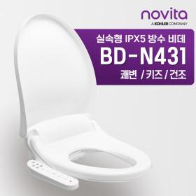 노비타 비데 BD-N431 방수비데 -직접 설치-사은품 증정