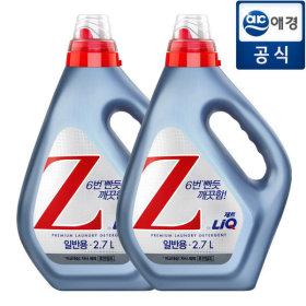 Li Q/Zett/2.7L/3kg