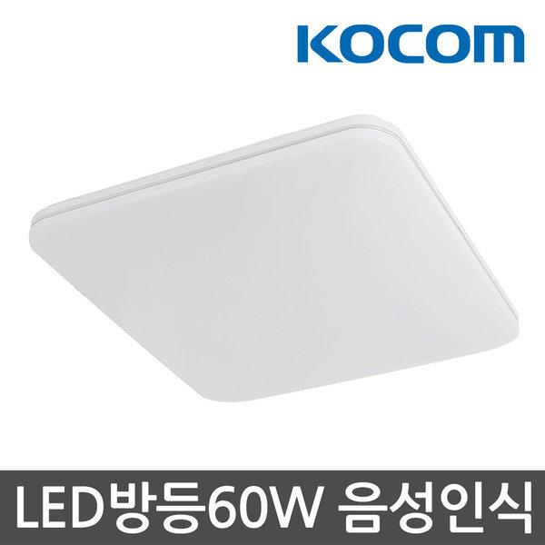 코콤 LED음성인식방등 60W LED방등/LED등/LED조명 상품이미지