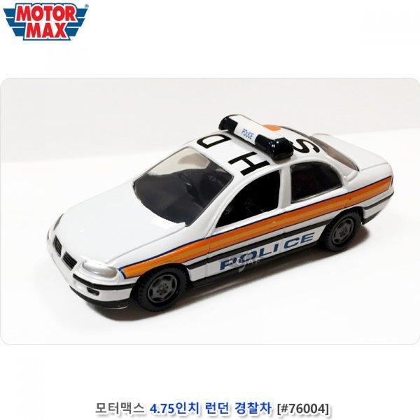 모터맥스 4.75인치 런던경찰차 ( 76004) 상품이미지