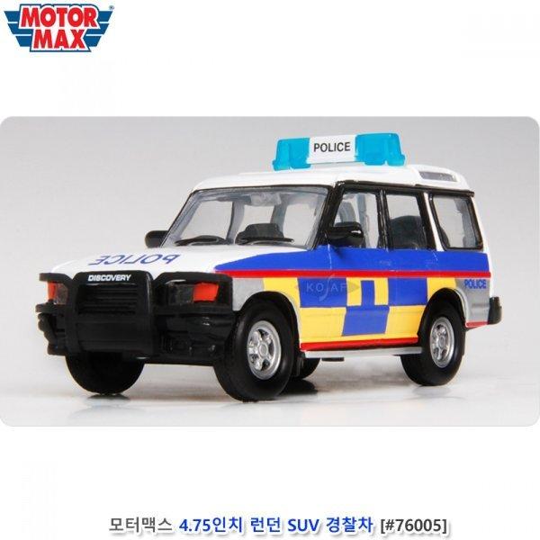 모터맥스 4.75인치 런던SUV경찰차 ( 76005) 상품이미지