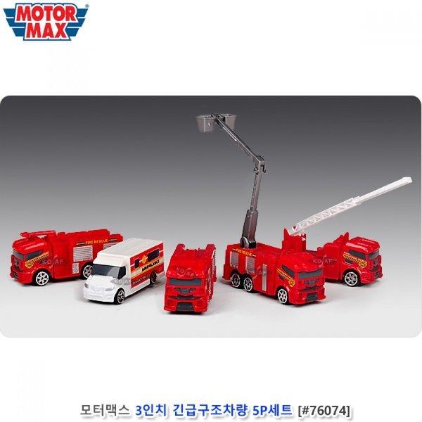모터맥스 3인치 긴급구조차량5P세트 ( 76074) 상품이미지