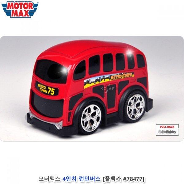 모터맥스 4인치 런던버스 (풀백카  78477) 상품이미지