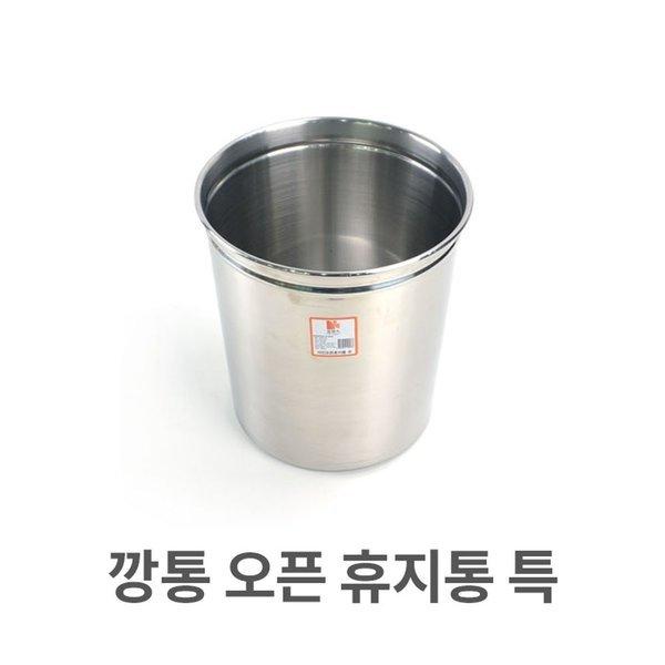 슬라퍼 강아지집 애견방석(브라운) 상품이미지