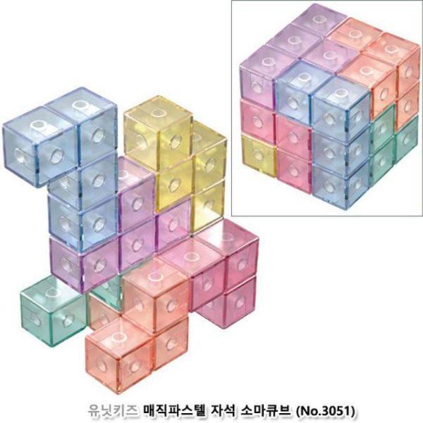 신광사 에디슨 큐브 4x4 상품이미지
