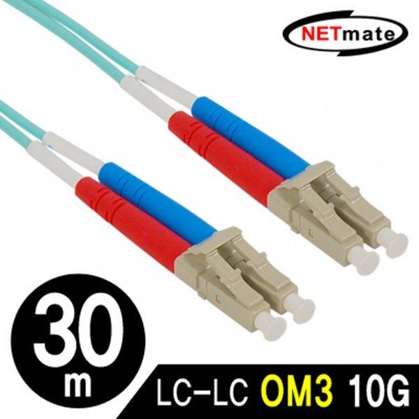 넷메이트 NMC-LL430M 10G 광점퍼코드 LC-LC-2C-멀티모 상품이미지