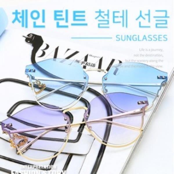 체인틴트선 미러 선글라스 상품이미지