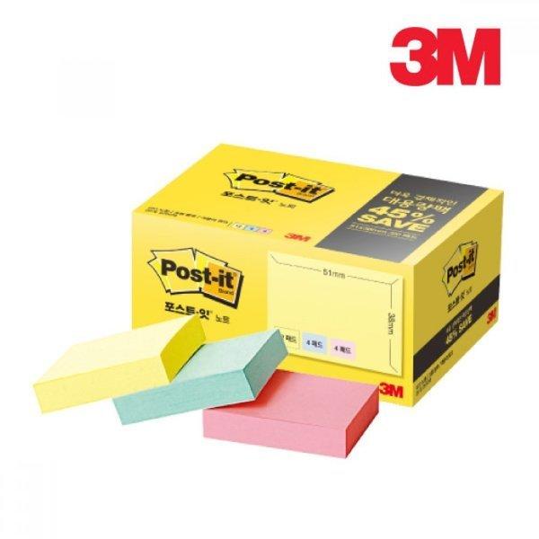 3M 포스트잇 노트 대용량팩 653-20A 상품이미지