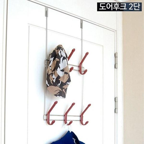 키친아트 걸이 도어후크 2단(문걸이도어훅) 옷걸이 상품이미지