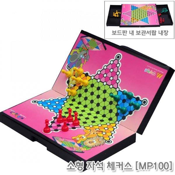명인랜드 자석식 소형 체커스 (다이아몬드게임 M-107 상품이미지