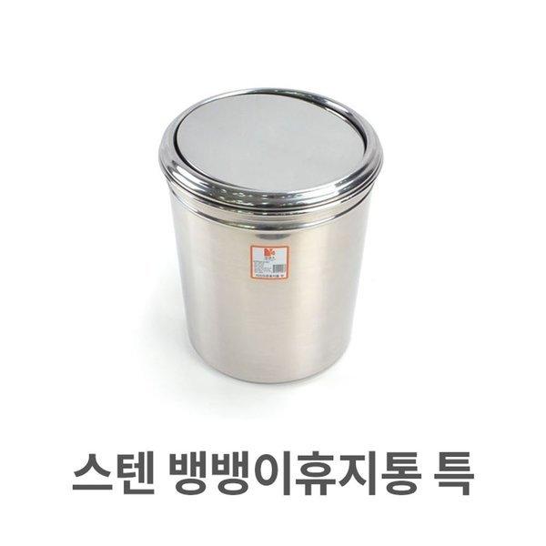 삼성정품 SL-M3370FD 흑백 레이저프린터 토너 대용량 상품이미지