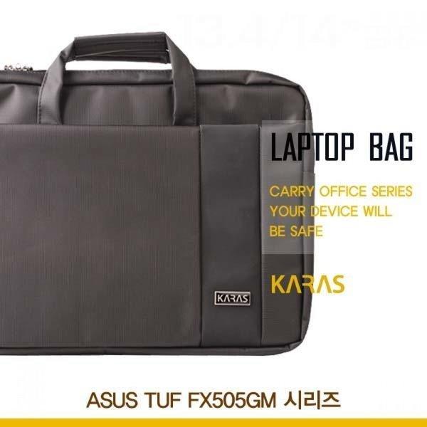 ASUS TUF FX505GM 시리즈용 노트북가방(ks-3099) 상품이미지