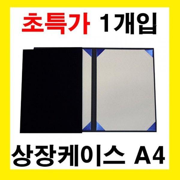 태영 스노우체인 자동 우레탄체인 11호 상품이미지