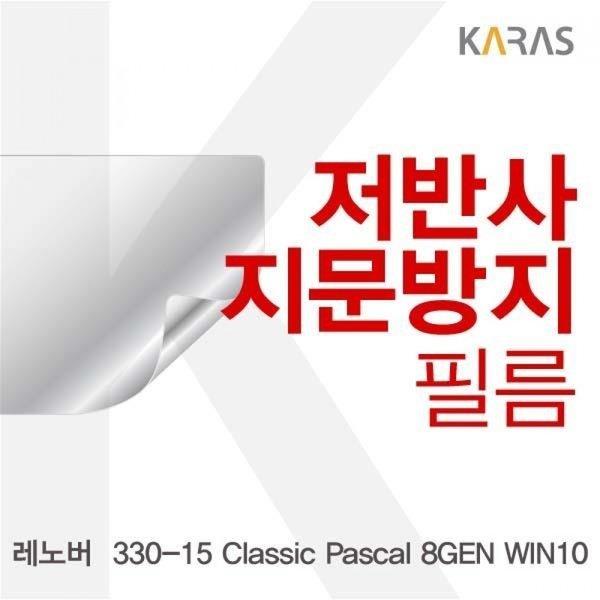 레노버 330-15 Classic Pascal 8GEN WIN10용 저반사필 상품이미지