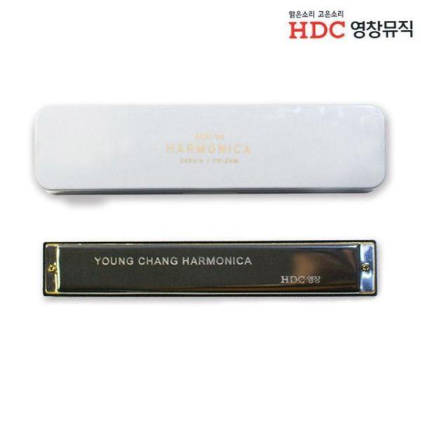HDC영창 하모니카 (YH-24M) 상품이미지