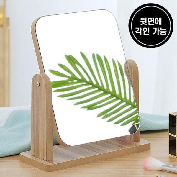 GS공주경원형대골드 거울 손거울 탁상거울 휴대용거 상품이미지