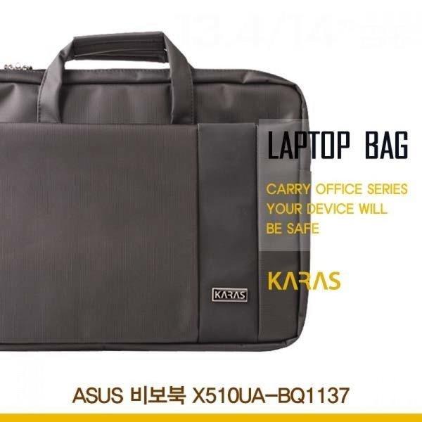 ASUS 비보북 X510UA-BQ1137용 노트북가방(ks-3099) 상품이미지