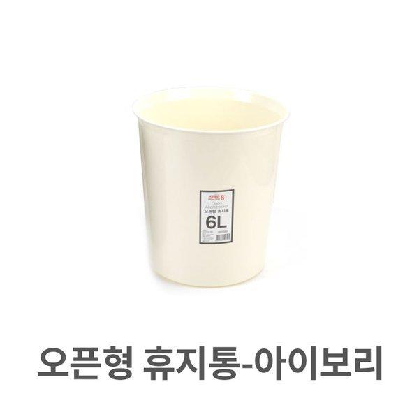 리첼 강아지 캠핑캐리 (M) (아이보리) (59918) 상품이미지