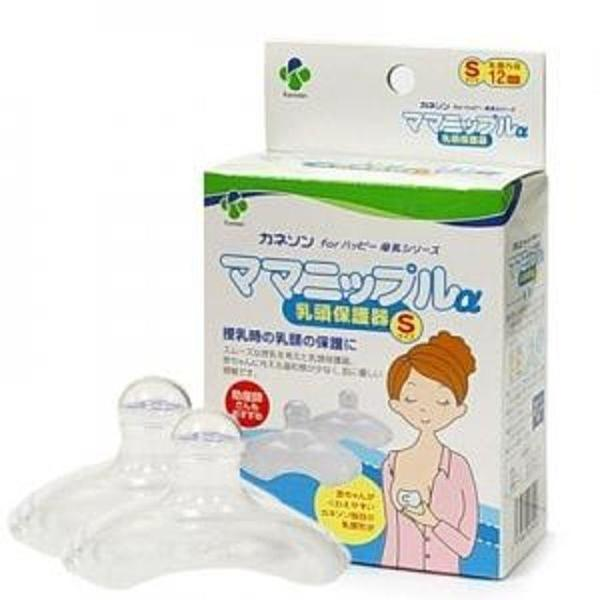 카네손 유두보호기 알파 유두보호기 모유 모유수유 상품이미지