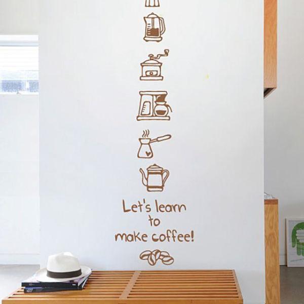 그래픽스티커 카페스티커 커피머신(소형) WBWG084 상품이미지