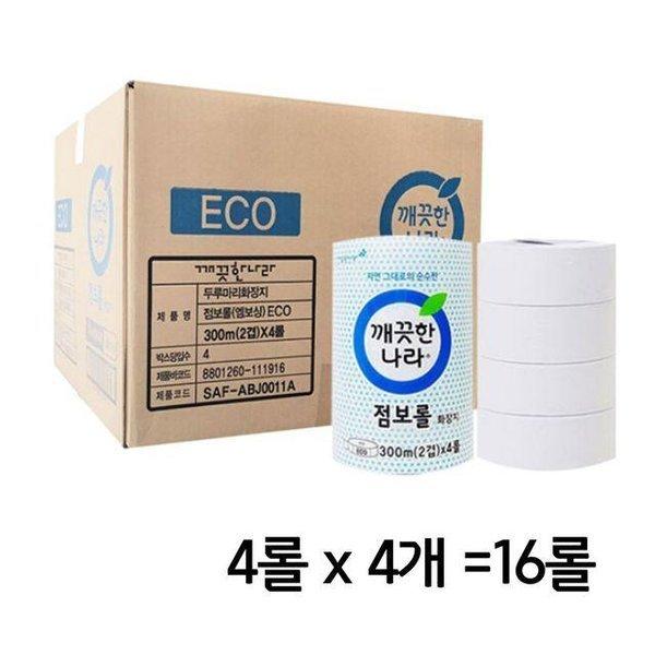물흡수테이프 기본형 블루체크 도트 30cm(3p) 상품이미지