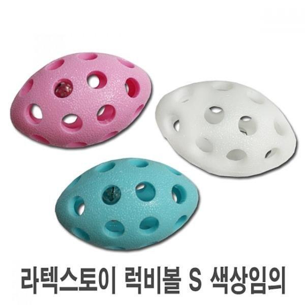 러버 무독성 천연고무장난감 럭비볼 S 강아지장난감 상품이미지