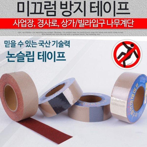 코스모스오픈휴지통대2 휴지통 분리수거함 쓰레기통 상품이미지
