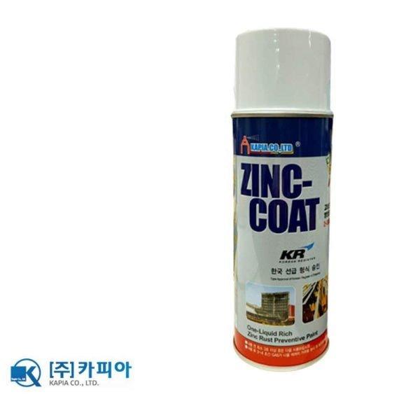 카피아 고농도 아연 방청도료 징크코트 Z-3000 420ml 상품이미지