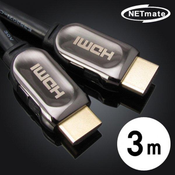 넷메이트 HDMI 1.4 Metallic 케이블 3m (블랙) 상품이미지