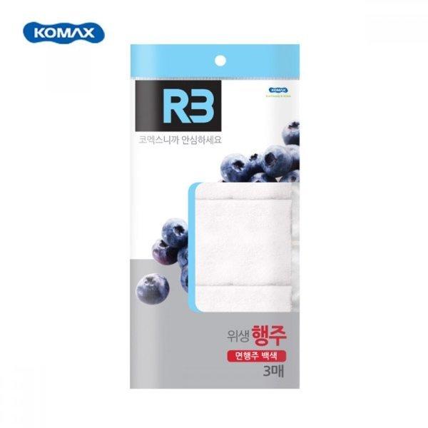 코멕스 R3 위생 면행주 주방행주 백색 3매 상품이미지