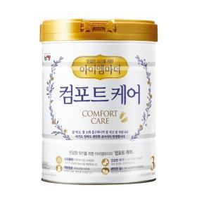 남양유업_아이엠마더컴포트케어3단계_800G