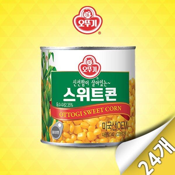 무료배송  오뚜기 오뚜기 스위트콘 340G x 24개 상품이미지