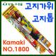 일본가마끼 고지가위/Kamaki NO.1800/고지톱/최저가 상품이미지