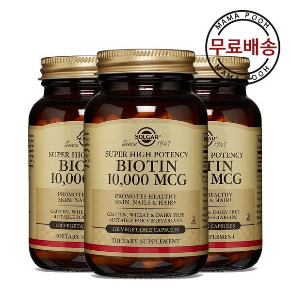2+1 솔가 비오틴 10000mcg 120 베지캡슐 상품이미지